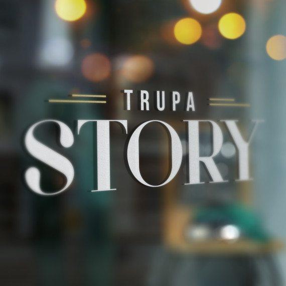 Trupa Story Logo